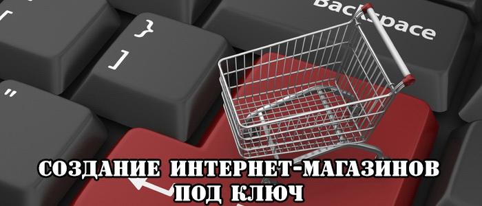 Публикации, статьи от веб-студии. Блог веб-мастера - Веб-студия WebTend г. Екатеринбург