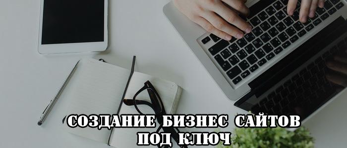 """IAB Russia опубликовала """"Российские рекомендации качественной рекламы"""" - Веб-студия WebTend г. Екатеринбург"""