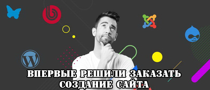 Как настроить цели в Яндекс.Метрике - Веб-студия WebTend г. Екатеринбург