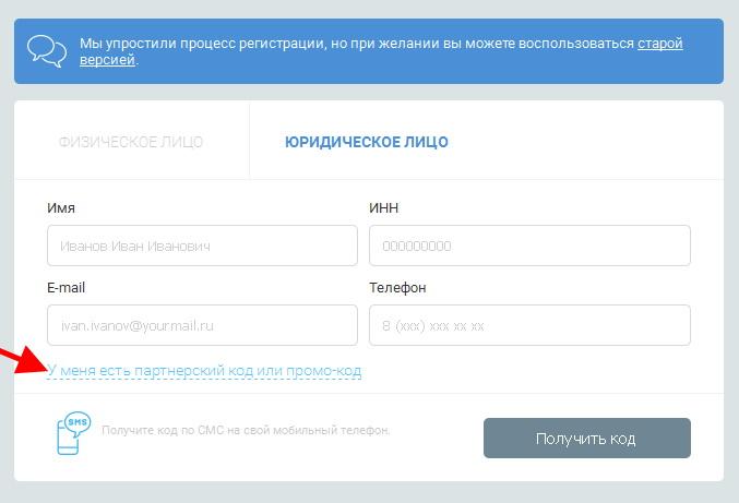 Хостинг и домен тестовый период promo продвижение сайтов кемерово